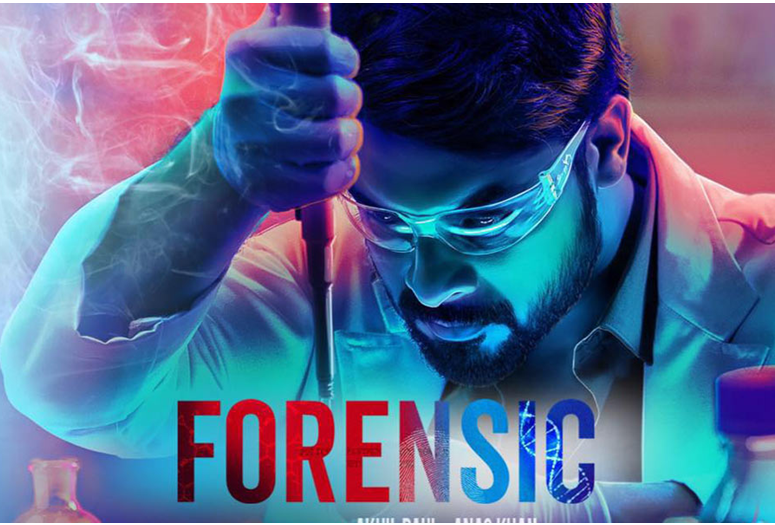 Don't Miss this Interesting Telugu Film. Watch Forensic Movie Online at Aha